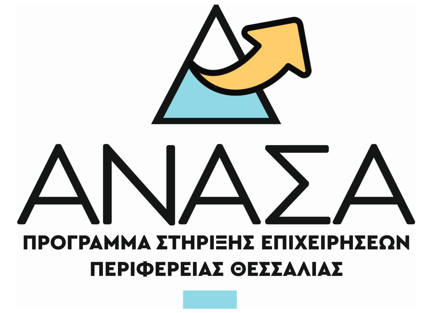 anasa image